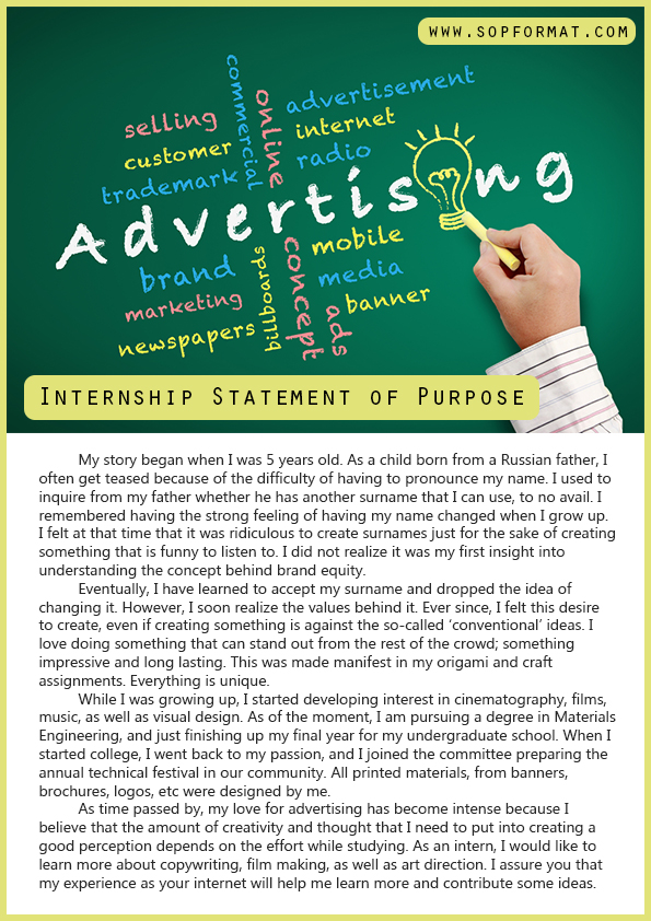 internship statement of purpose sample
