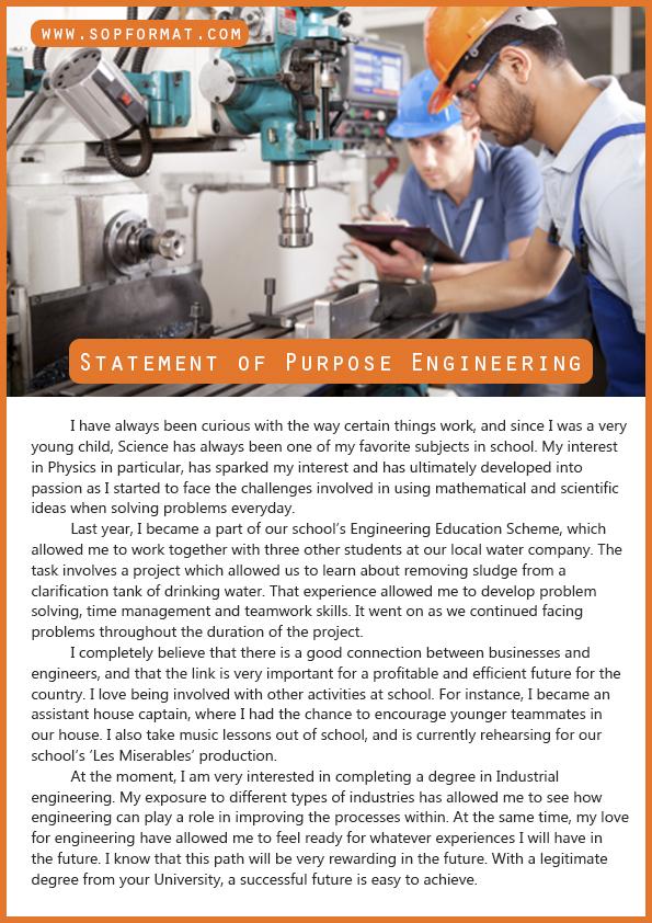 statement of purpose engineering